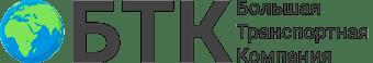 Большая Транспортная Компания «БТК»